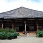 Tempio Nara